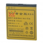 Replacement BL-5F Compatible 3.7V 900mAh Battery Pack for Nokia N95