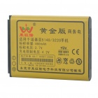 Replacement BL-5B Compatible 3.7V 850mAh Battery Pack for Nokia 3220