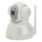 300KP CMOS Wireless Network Security Surveillance IP Camera w/ 10-LED IR Night Vision - White