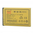 Replacement BL-4CT Compatible 3.7V 850mAh Battery Pack for Nokia 5310