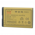 Replacement BL-5J Compatible 3.7V 1200mAh Battery Pack for Nokia 5800