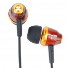 Stylish In-Ear Earphone for MP3/MP4/Cell Phone - Black + Brown (3.5MM Jack/120cm-Cable)