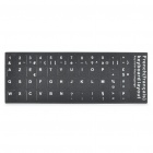 Matte 48-Key Keyboard Stickers - Black (French)
