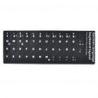 Matte 48-Key Keyboard Stickers - Black (German)