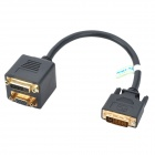 DVI 24+5 Male to DVI 24+5 Female + VGA Female Split Y-Cable (20CM-Length)