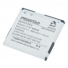 Replacement 3.7V 1200mAh Battery Pack for HTC 7 Surround T8788/Desire HD A9191 G10/Inspire 4G A9192