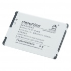 Replacement 3.7V 1200mAh Battery Pack for LG E720/GM650S/GT500S