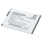 Replacement 3.7V 1280mAh Battery Pack for LG P350
