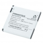 Replacement 3.7V 1700mAh Battery Pack for Samsung i897/i9000/i9003/i9010/i9088 + More