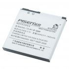 Replacement 3.7V 1400mAh Battery Pack for LG C900/E900