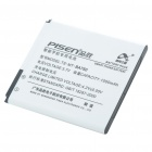 Replacement 3.7V 1500mAh Battery Pack for Sony Ericsson Xperia Arc LT15i