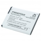 Replacement 3.7V 1650mAh Battery Pack for Samsung i9100 Galaxy S II