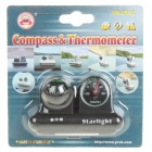 2-in-1 Vehicle Car Thermometer + Compass