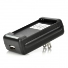 Compact Battery Charging Dock Cradle for Samsung i9100