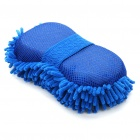 Microfiber Chenille Sponge Auto Car Cleaning Pad - Blue
