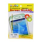 LCD Screen Protector for Samsung E570