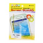 LCD Screen Protector for Nokia 3500