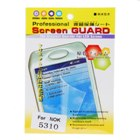 LCD Screen Protector for Nokia 5310