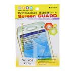 LCD Screen Protector for Motorola W375