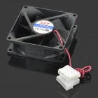 80mm DC Brushless PC Chassis Cooling Fan