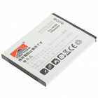 Replacement 3.7V 1550mAh Battery Pack for Samsung Galaxy S2 i9100