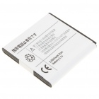Replacement 3.7V 1450mAh Battery Pack for Samsung i9000