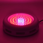 90W 90-LED Red / Blue Light Plant Growing Lamp w/ Cooling Fans