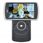 "5MP CMOS Digital Video Camcorder w/ 4X Digital Zoom/HDMI/SD (3.5"" LCD)"