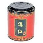 Yunnan Black Tea (200g)