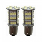 1157 BAY15D 3.25W 6500K 216-Lumen 54x3528 SMD LED White Light Bulbs for Car - Pair (12V)