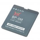 BP-5M 3.7V/850mAh Replacement Rechargeable Li-ion Battery for Nokia 7390