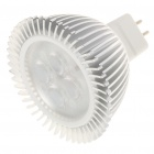 GU5.3 4W 4-LED 450-480LM 5800-6200K White Light Bulbs (DC 12V)