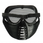 Protetora exterior War Game Militar Tático Face Mask Shield - Preto
