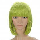 Fashion Synthetic Fiber Short Straight Hair Wigs - Light Green