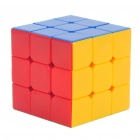 DAYAN 5 ZHANCHI 3x3x3 Brain Teaser Magic IQ Cube
