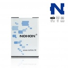 NOHON M-S1 Replacement 3.7V 1500mAh Battery Pack for BlackBerry Bold 9000/9700/9780