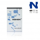 NOHON Replacement 3.7V 1350mAh Battery Pack for HTC Hero G3/T5399/A6262/A6288