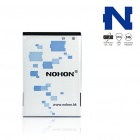NOHON Replacement 3.7V 1500mAh Battery Pack for HTC S420/Legend/A6363/Wildfire + More