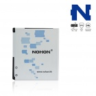NOHON Replacement 3.7V 1400mAh Battery Pack for Google Nexus One/N1/HTC G5/Desire/G7/A8181/T9188