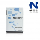 NOHON Replacement 3.7V 1500mAh Battery Pack for HTC 7 Trophy T8686/A3380/A3360 + More