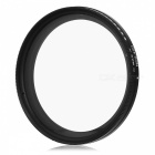 Neutral Density ND2-ND400 Fader ND Filter (62mm)