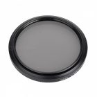 Neutral Density ND2-400 Fader ND Filter (67mm)