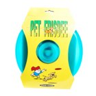 Pet Frisbee Toy for Doggies