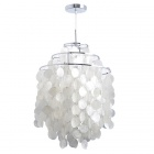 Mini White Shell Pendant Chandelier (AC 220~240V)