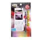 Screen Protector for Motorola E680/A780/A768/A760