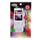 Screen Protector for Samsung E848