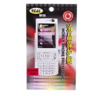 Screen Protector for Nokia 8600