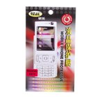 Screen Protector for Nokia 6270