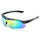 Cycling Shooting Skiing Protective Safety Goggles w/ 5 Replacement Lens - Black