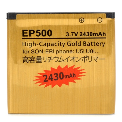 "EP-500-G Replacement ""2430mAh"" Battery for Sony Ericsson U5i / U8i / X8 / E15i / Vivaz Pro - Golden"